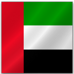 ОАЭ флаг