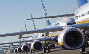 МАУ отменяет рейсы и закрывает маршруты