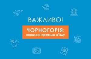 Українські COVID-сертифікати офіційно визнані в ЄС