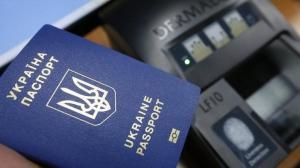 Європарламент затвердив нові правила в'їзду до Шенгену