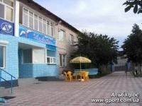 База отдыха Альбатрос, Железный Порт. 3-х разовое питание. Проезд из Киева